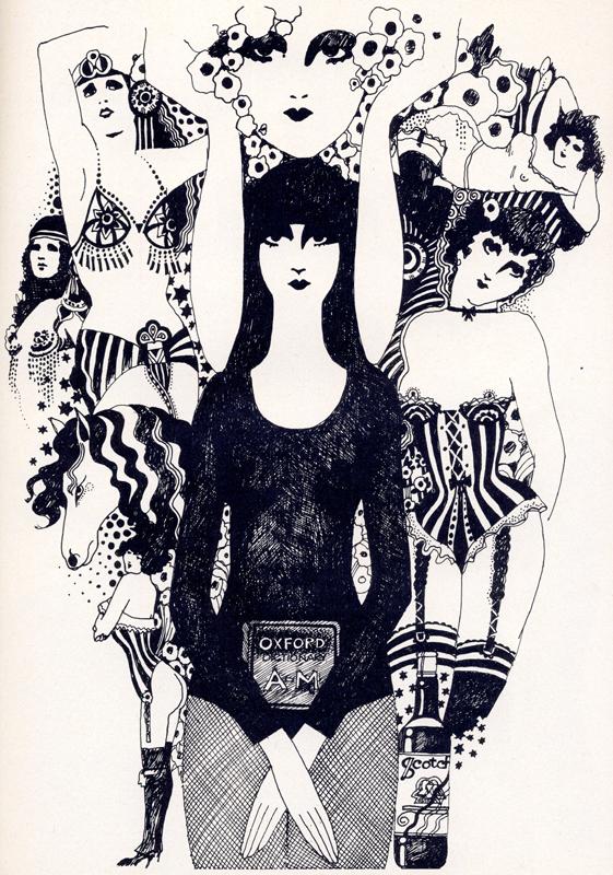 caroline smith spit at the heavens vanity fair april 72